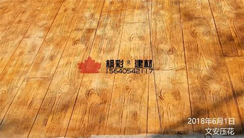 文山压花雷竞技raybet