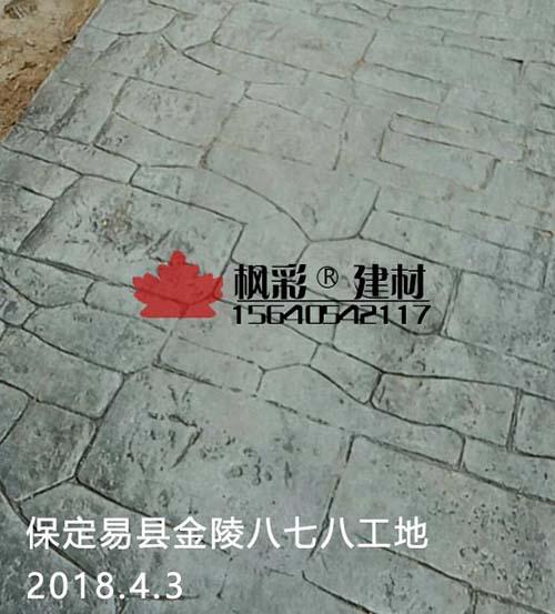 保定易县金陵raybet雷竞技压花雷竞技raybet工程案例