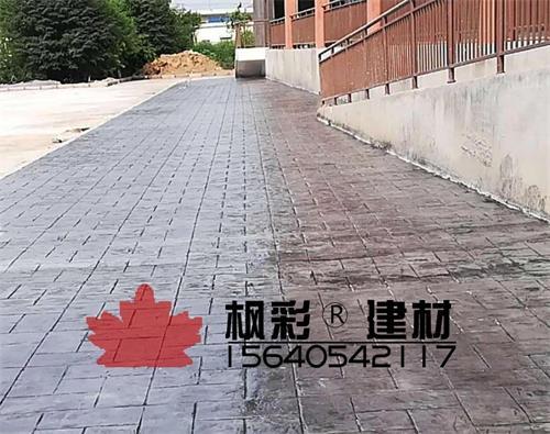 康美药业raybet雷竞技雷竞技raybet