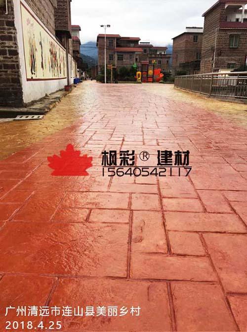 广州清远市连山县美丽乡村