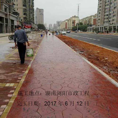 湖南浏阳市政工程