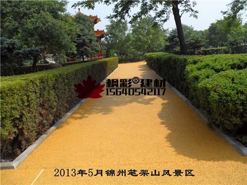 2013年5月锦州笔架山风景区