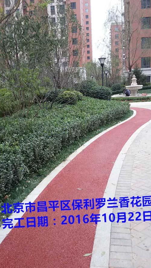 北京市昌平区保利罗兰
