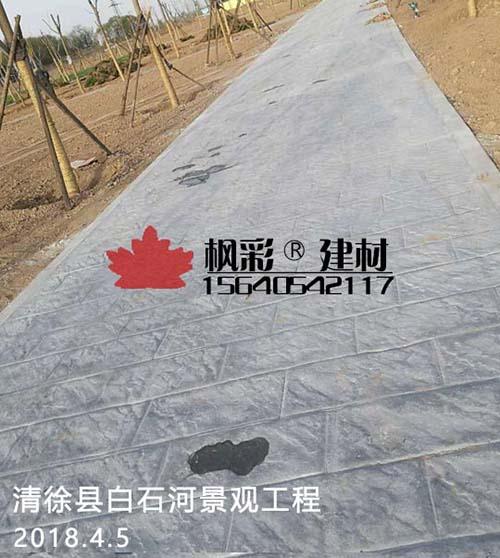 清徐县白石河景观raybet雷竞技压花雷竞技raybet工程案例