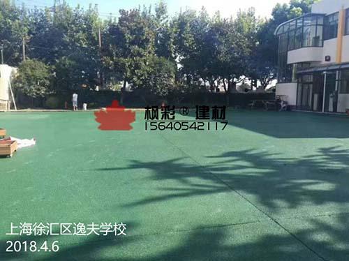 上海徐汇区逸夫学校