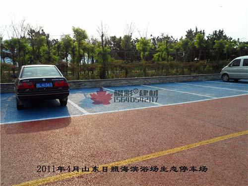 2011年4月山东日照海滨浴场生态停车场