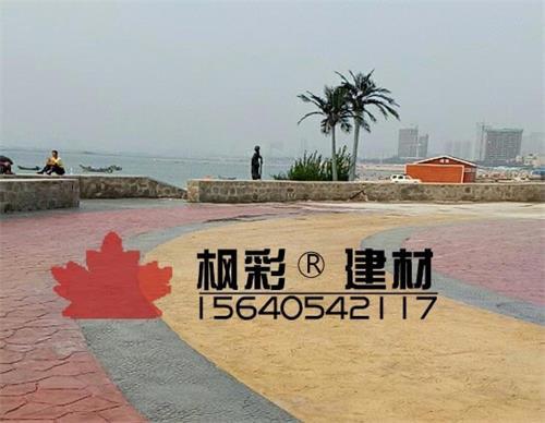 海滨浴场raybet雷竞技雷竞技raybet