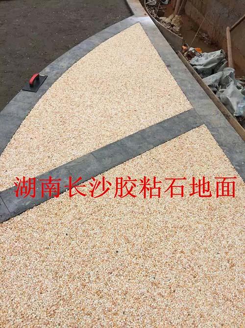 雷竞技app下载ios雷竞技raybet透水胶粘石施工案例-湖南长沙