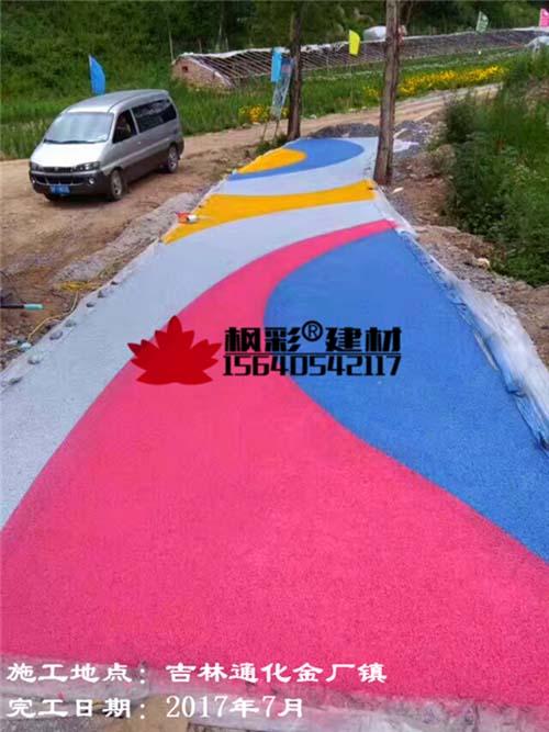 2017年7月吉林通化金厂镇透水混凝土