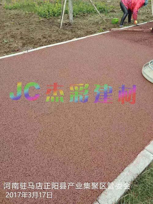 河南驻马店正阳县产业集聚区管委会透水雷竞技raybet工程