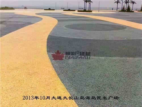 2013年10月大长山岛海岛民生广场