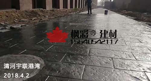 清河宇联港湾raybet雷竞技压花雷竞技raybet工程案例