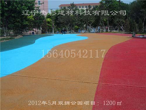 2012年5月葫芦岛市连山区双拥公园项目
