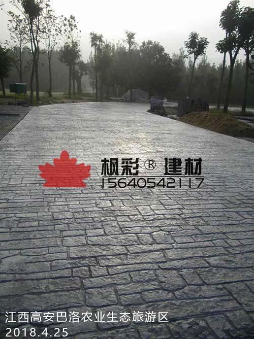江西高安巴洛农业生态旅游区