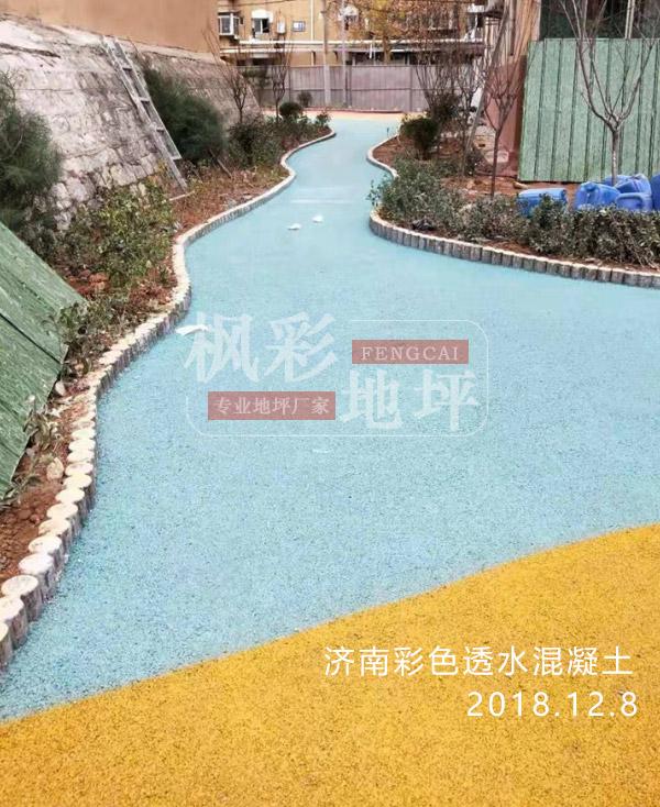 济南彩色透水混凝土