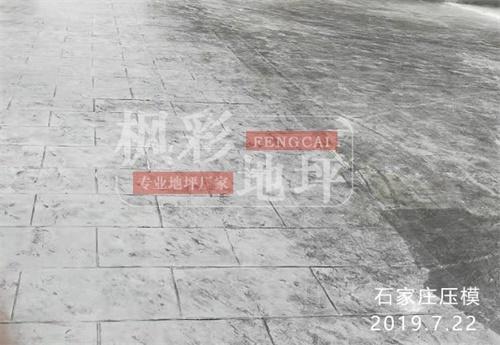 石家庄raybet雷竞技