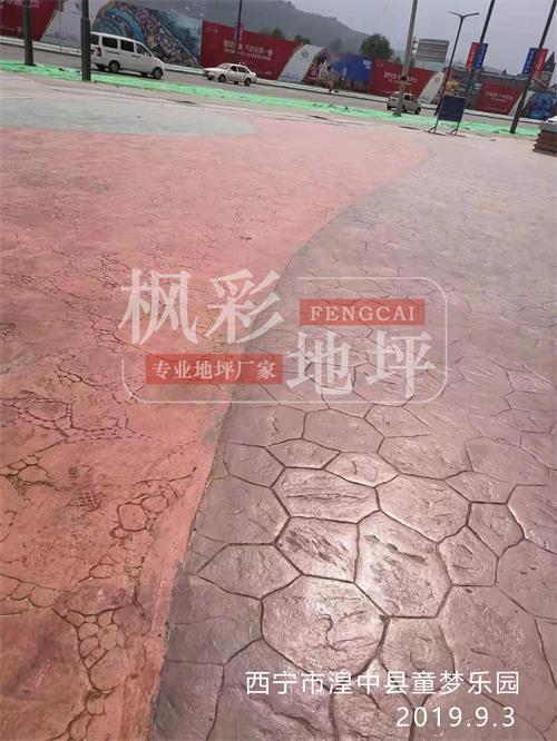 西宁市湟中县童梦乐园