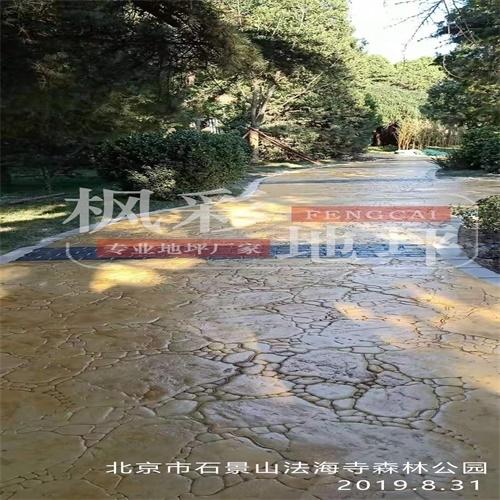 北京石景山法海寺森林公园