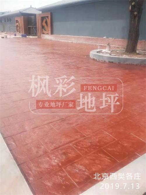 北京西樊各庄