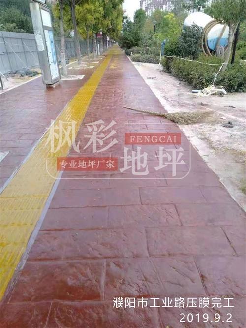 濮阳市工业路raybet雷竞技完工