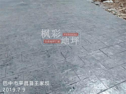 巴中市平昌县王家坝