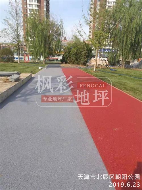 天津市北辰区朝阳公园